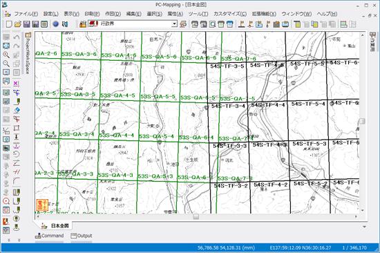 MAPCOM WORLD [PC-MAPPING Ver.7...